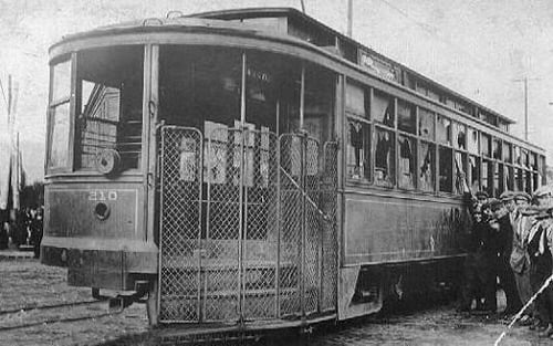Streetcar / Incline Service Discontinued